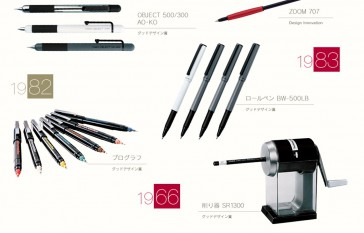 20140501tombowdesign_2