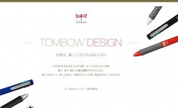 20140501tombowdesign_3