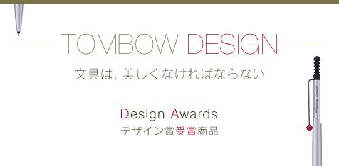 top_design_banner_l