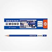 モノ 硬筆書写用鉛筆