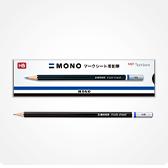 モノ マークシート用鉛筆