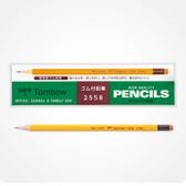 ゴム付鉛筆2558