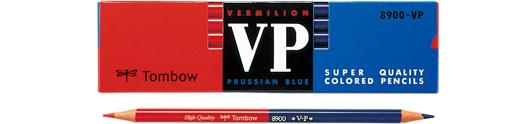 赤青鉛筆(朱色:藍色=5:5) 8900-VP