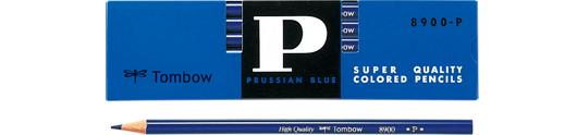 青鉛筆(藍色) 8900-P