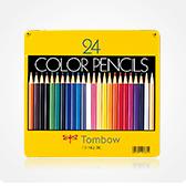 色鉛筆NQ