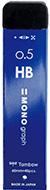 R5-MGHB41 HB ブルー