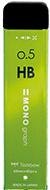 R5-MGHB51 HB ライム