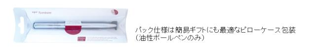 20151026_4_l105