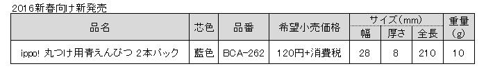 20151214_ippo_8