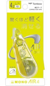 4.2mmテープ幅ライムCT-CA4C60