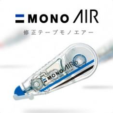 top_bnr_monoair