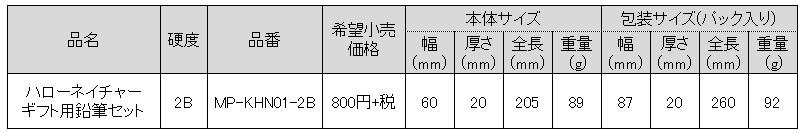 20161014_HN2_4