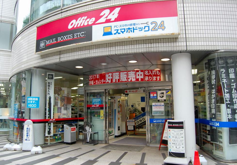 「オフィス24仙台一番町店」様
