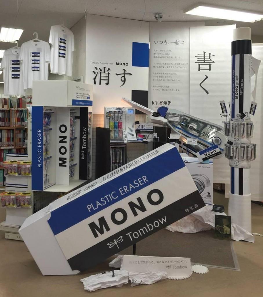 「オフィス24仙台一番町店」様 陳列風景