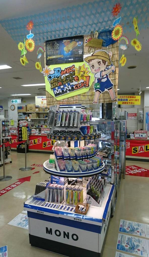 「シモジマ浅草橋本店」様 陳列風景